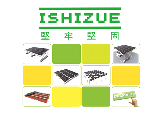 ishizue_W330